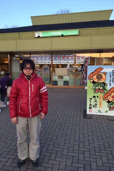 20150314_うぃんたもっつ1