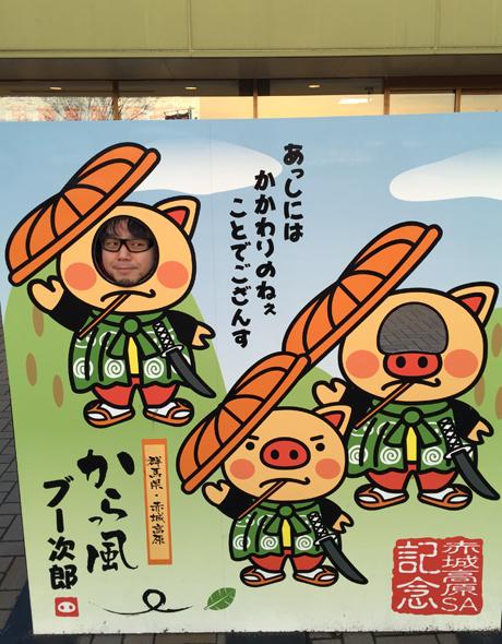 20150314_うぃんたもっつ2