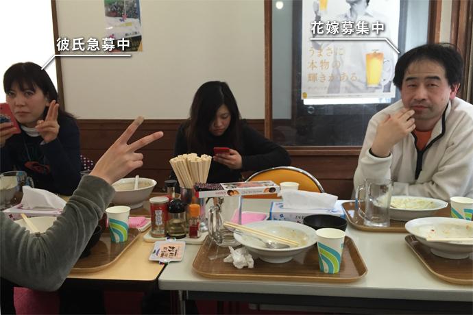 20150314_うぃんたもっつ15